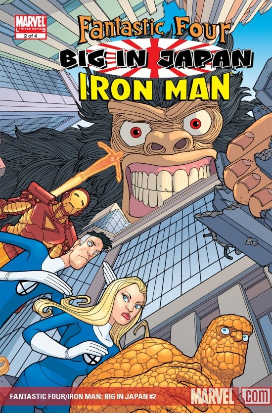 Fantastic Four/Iron Man: Big in Japan (2005) #2