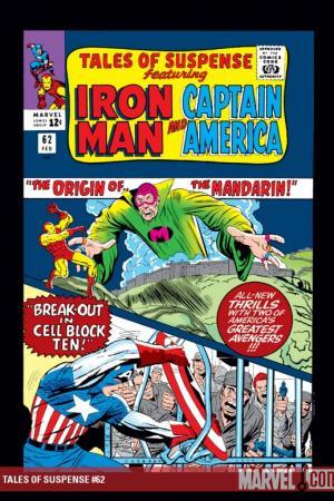 Marvel Masterworks: Captain America Vol. (2005)