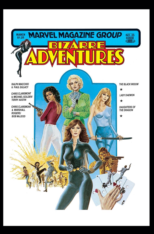 Bizarre Adventures (1981) #25