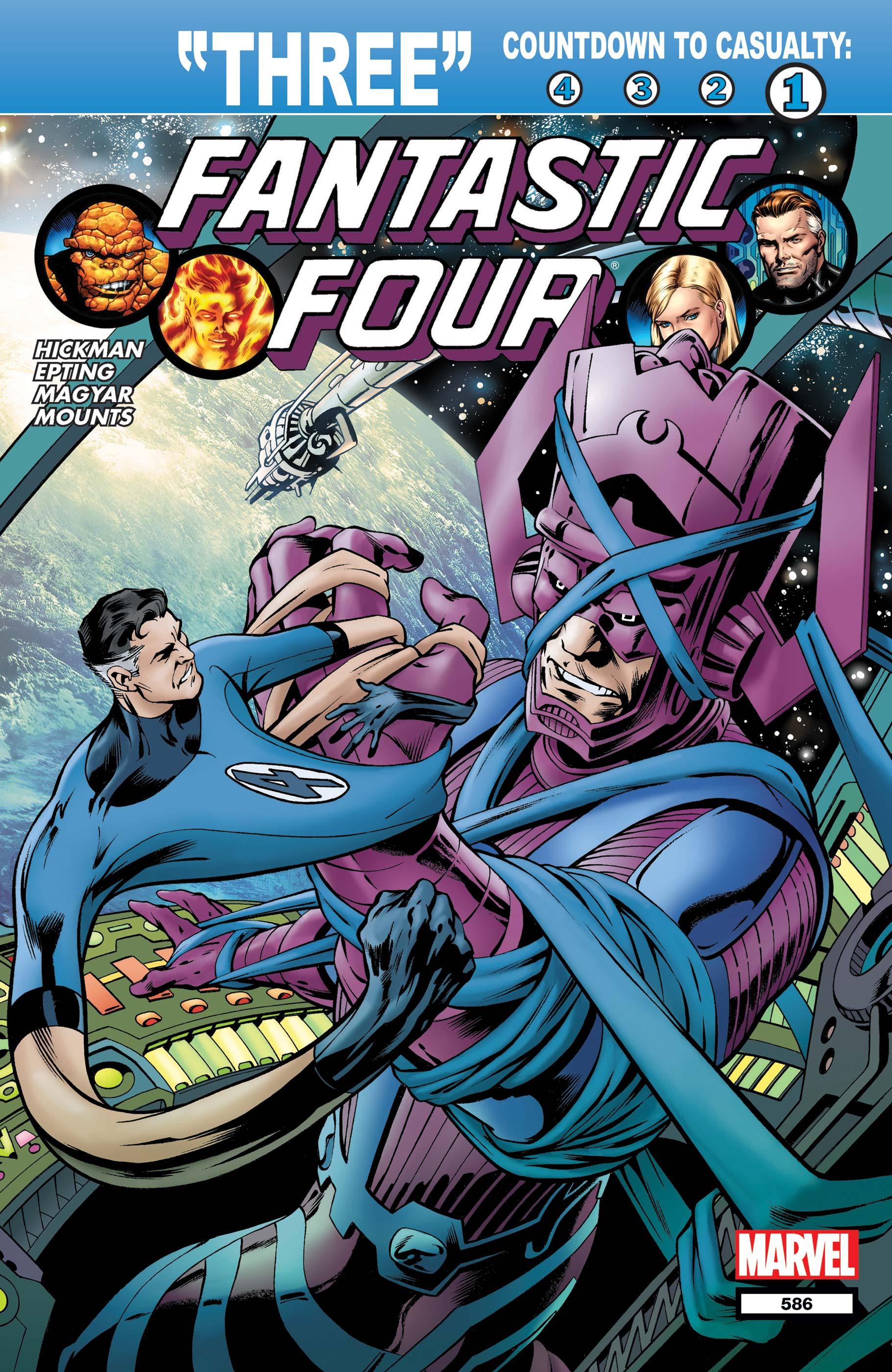 Fantastic Four (1998) #586