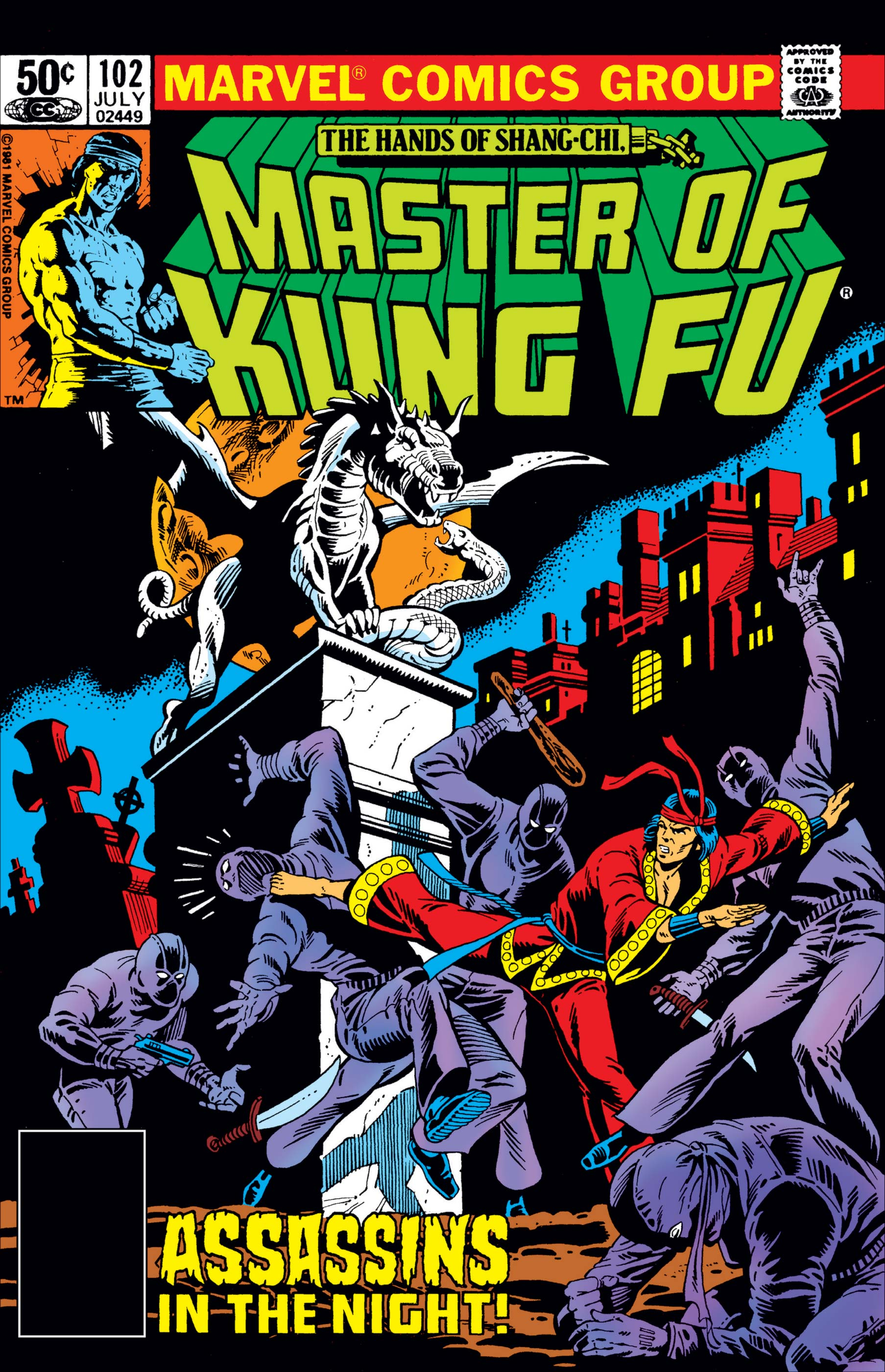 Master of Kung Fu (1974) #102