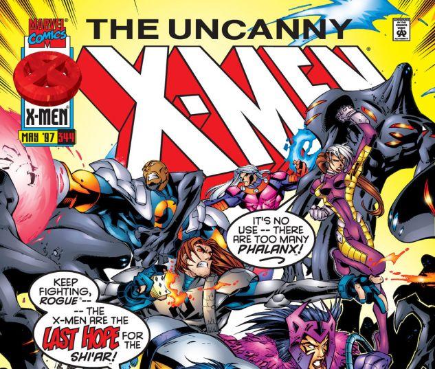 Uncanny X-Men (1963) #344 Cover