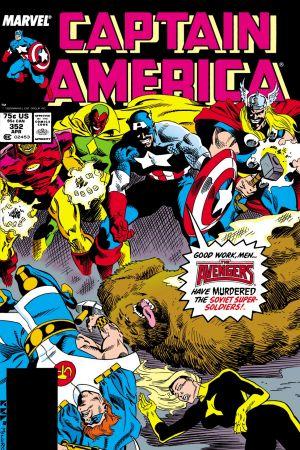 Captain America (1968) #352