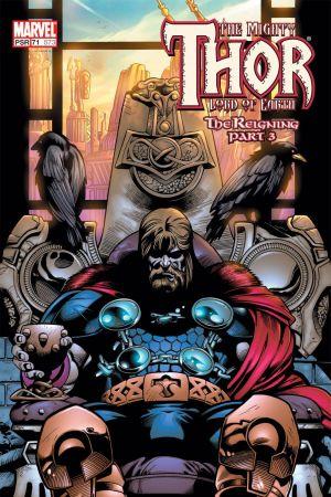 Thor (1998) #71