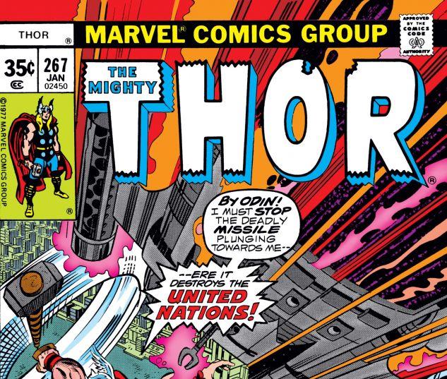 Thor (1966) #267