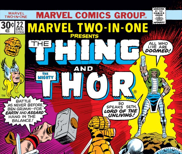 Marvel_Two_in_One_1974_22