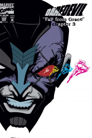 Daredevil (1964) #322