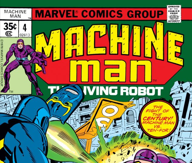 machine_man_4_jpg