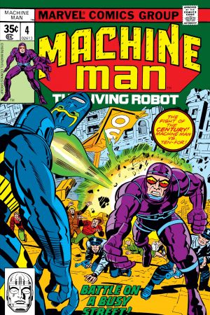 Machine Man (1978) #4