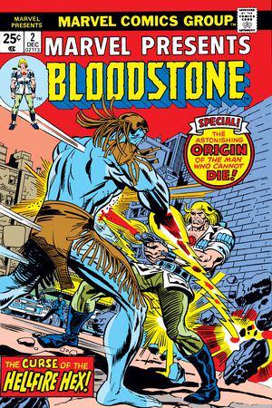 Marvel Presents (1975) #2