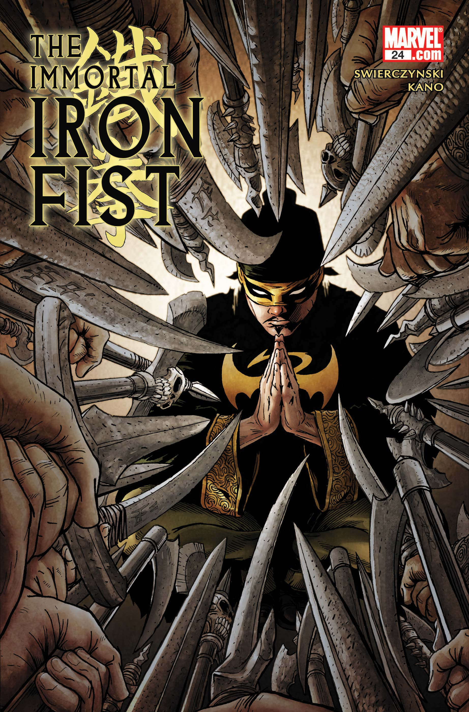 Immortal Iron Fist (2006) #24