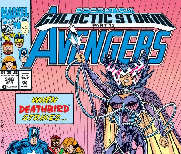 Avengers (1963) #346