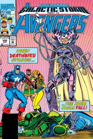 Avengers #346