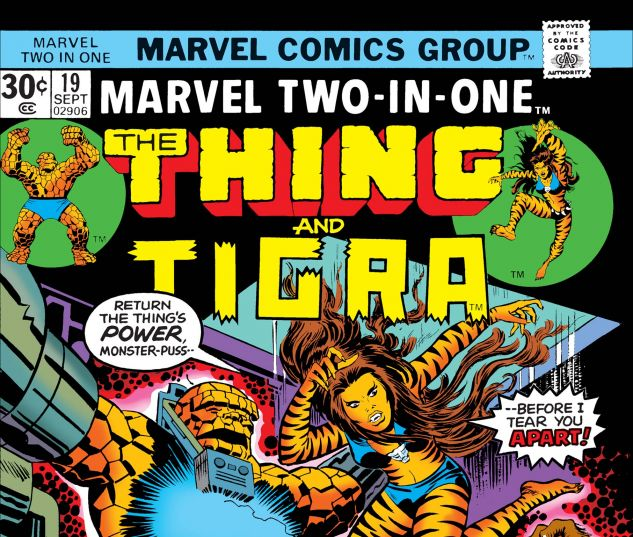 MARVEL_TWO_IN_ONE_1974_19