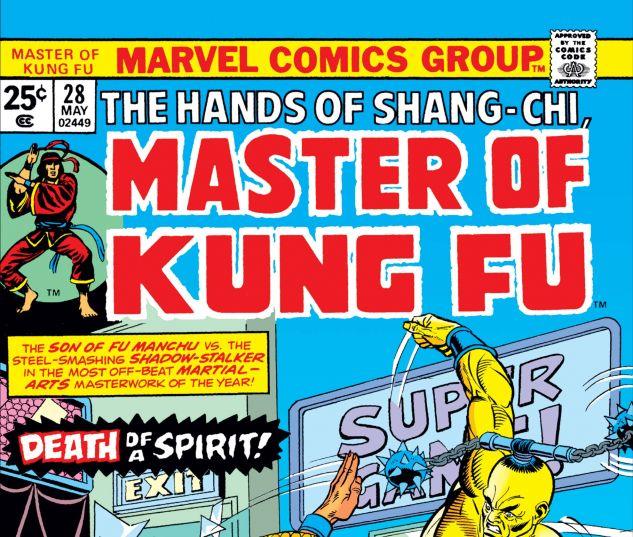 Master_of_Kung_Fu_1974_28