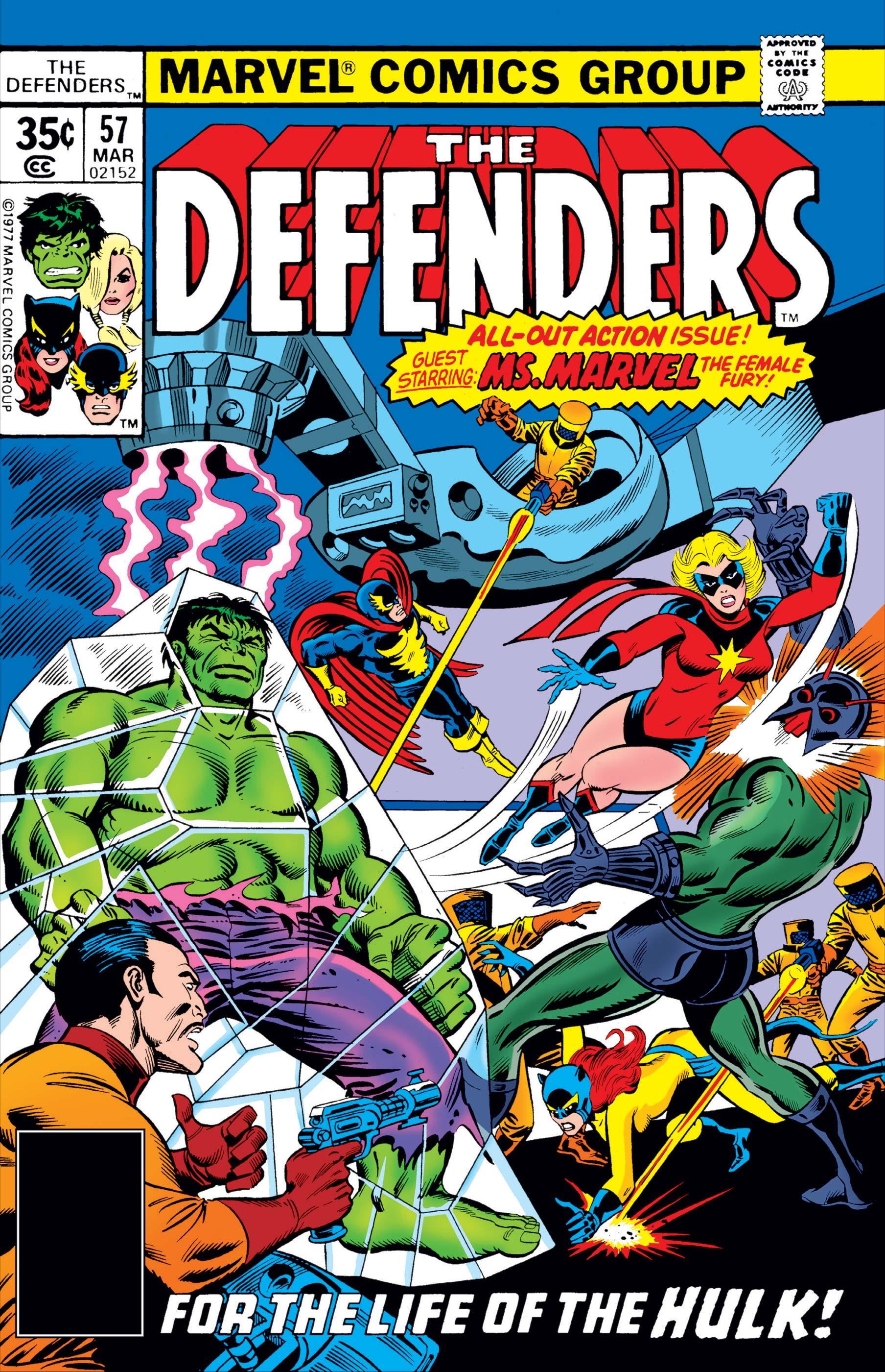Defenders (1972) #57