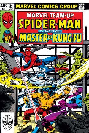 Marvel Team-Up (1972) #84