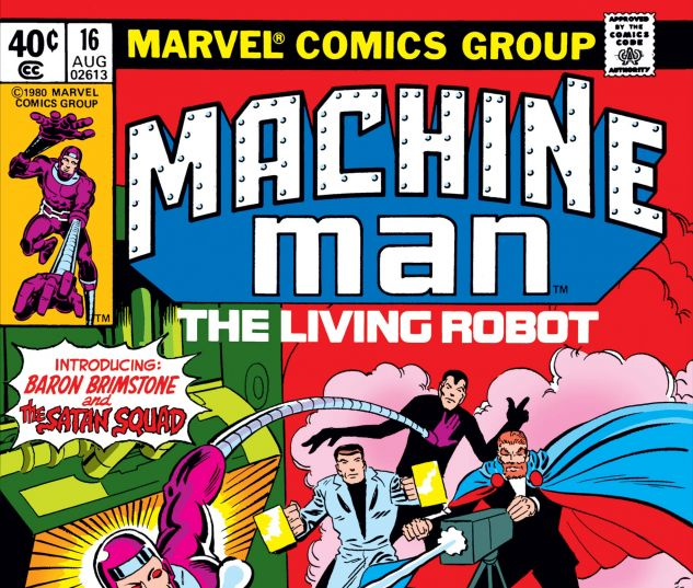 machine_man_16_jpg