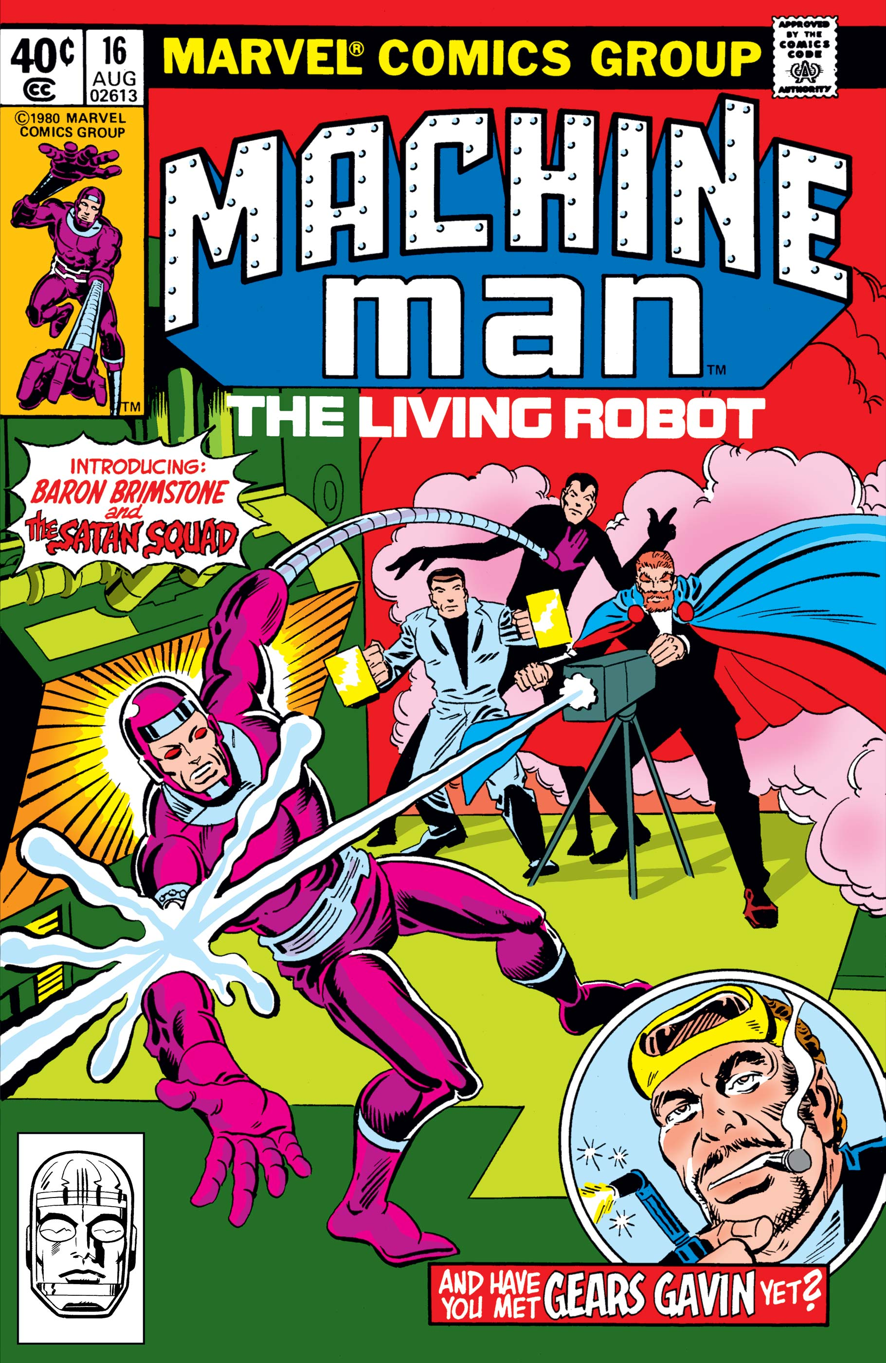 Machine Man (1978) #16