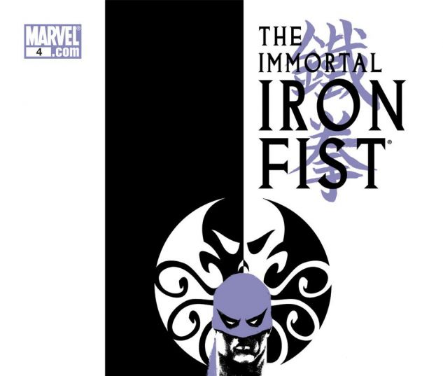 IMMORTAL_IRON_FIST_2006_4
