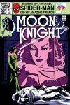 Moon Knight (1980) #14