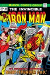 Iron Man (1968) #66