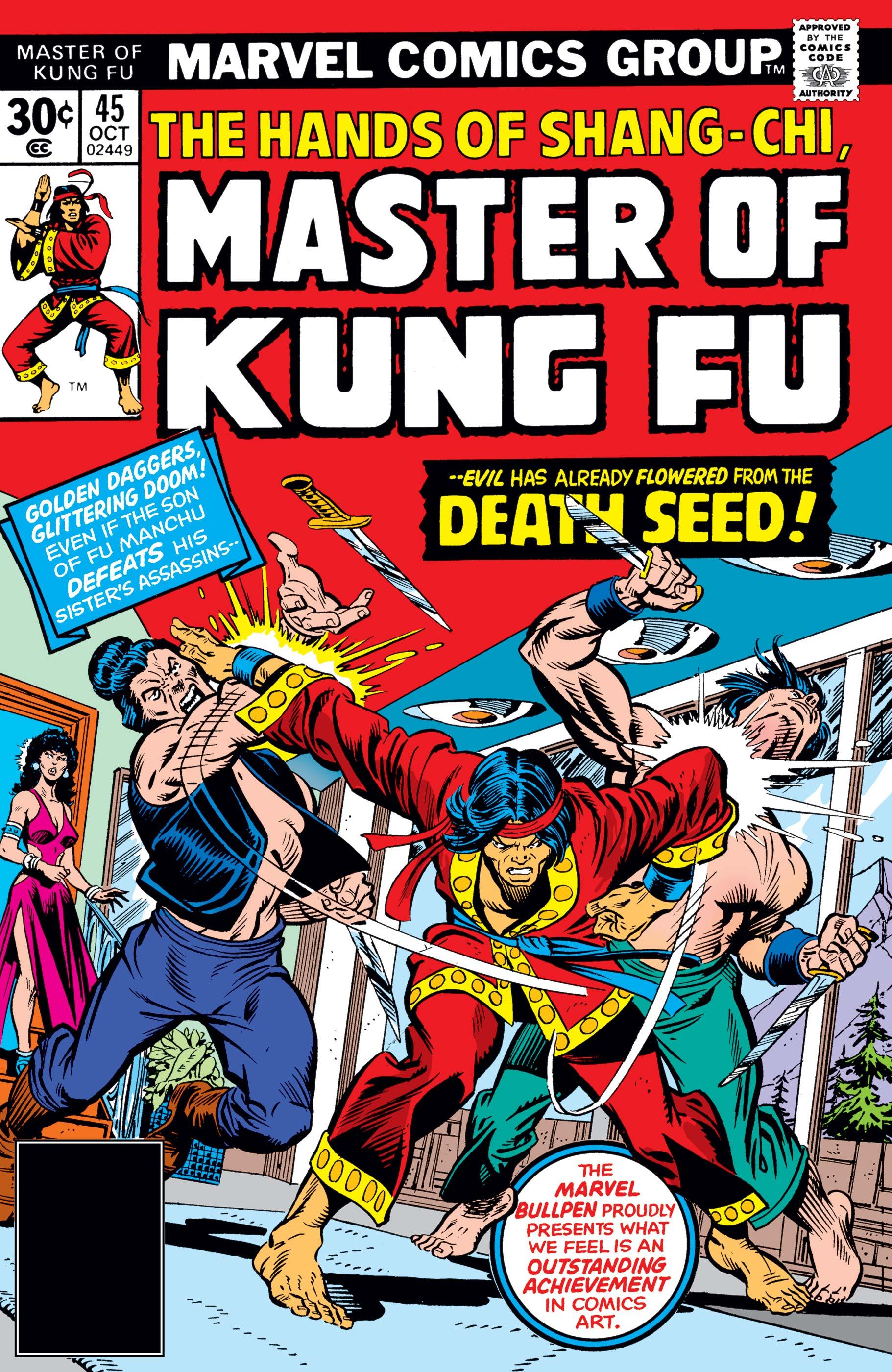 Master of Kung Fu (1974) #45