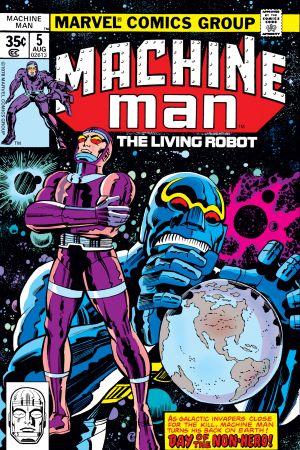 Machine Man (1978) #5