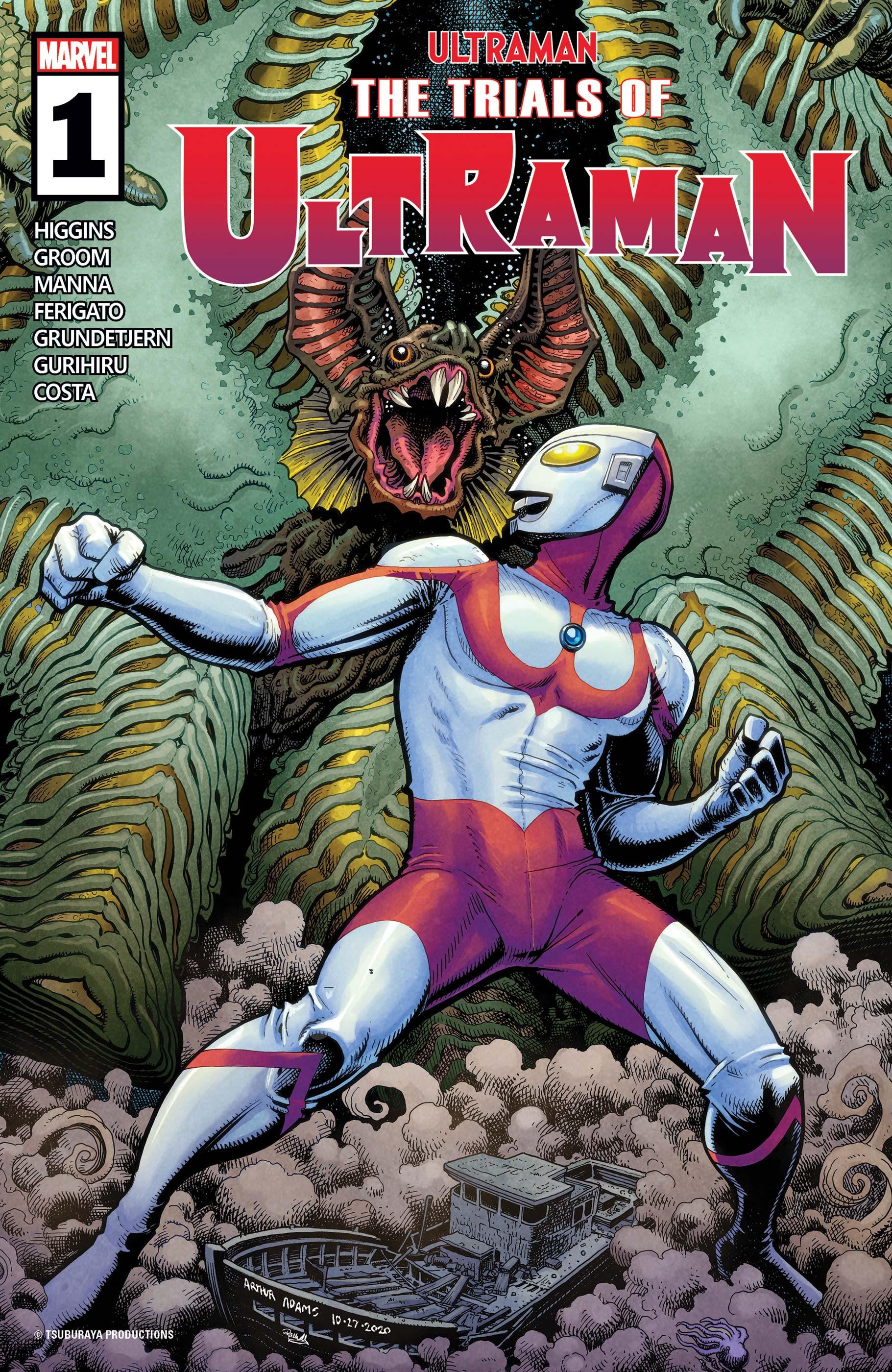 The Trials of Ultraman (2021) #1