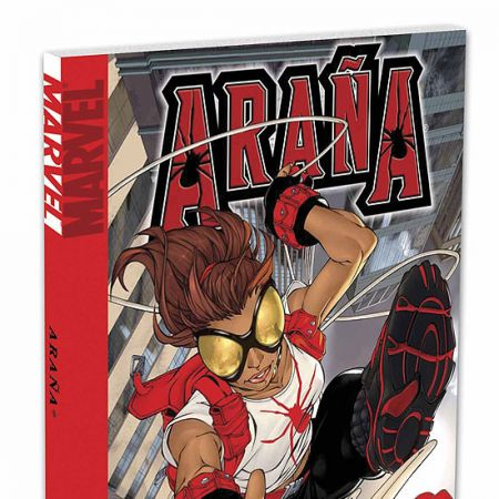 ARAÑA VOL. 1: HEART OF THE SPIDER COVER