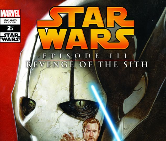 Star Wars: Episode III - Revenge Of The Sith (2005) #2