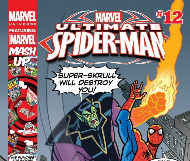MARVEL_UNIVERSE_ULTIMATE_SPIDER_MAN_2012_12