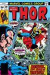 Thor (1966) #268