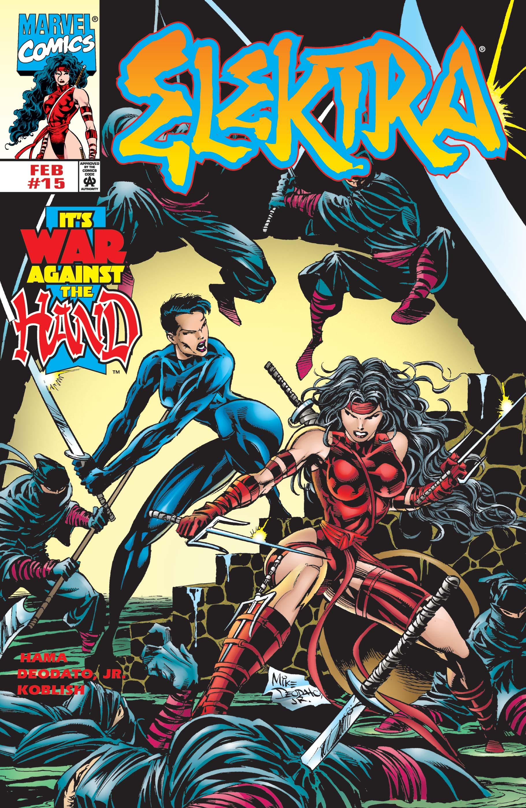 Elektra (1996) #15