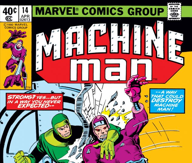machine_man_14_jpg