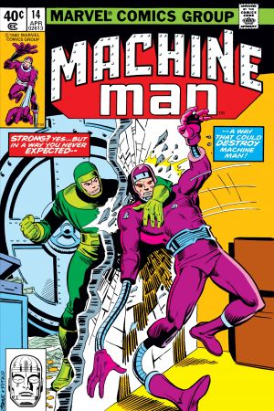 Machine Man (1978) #14