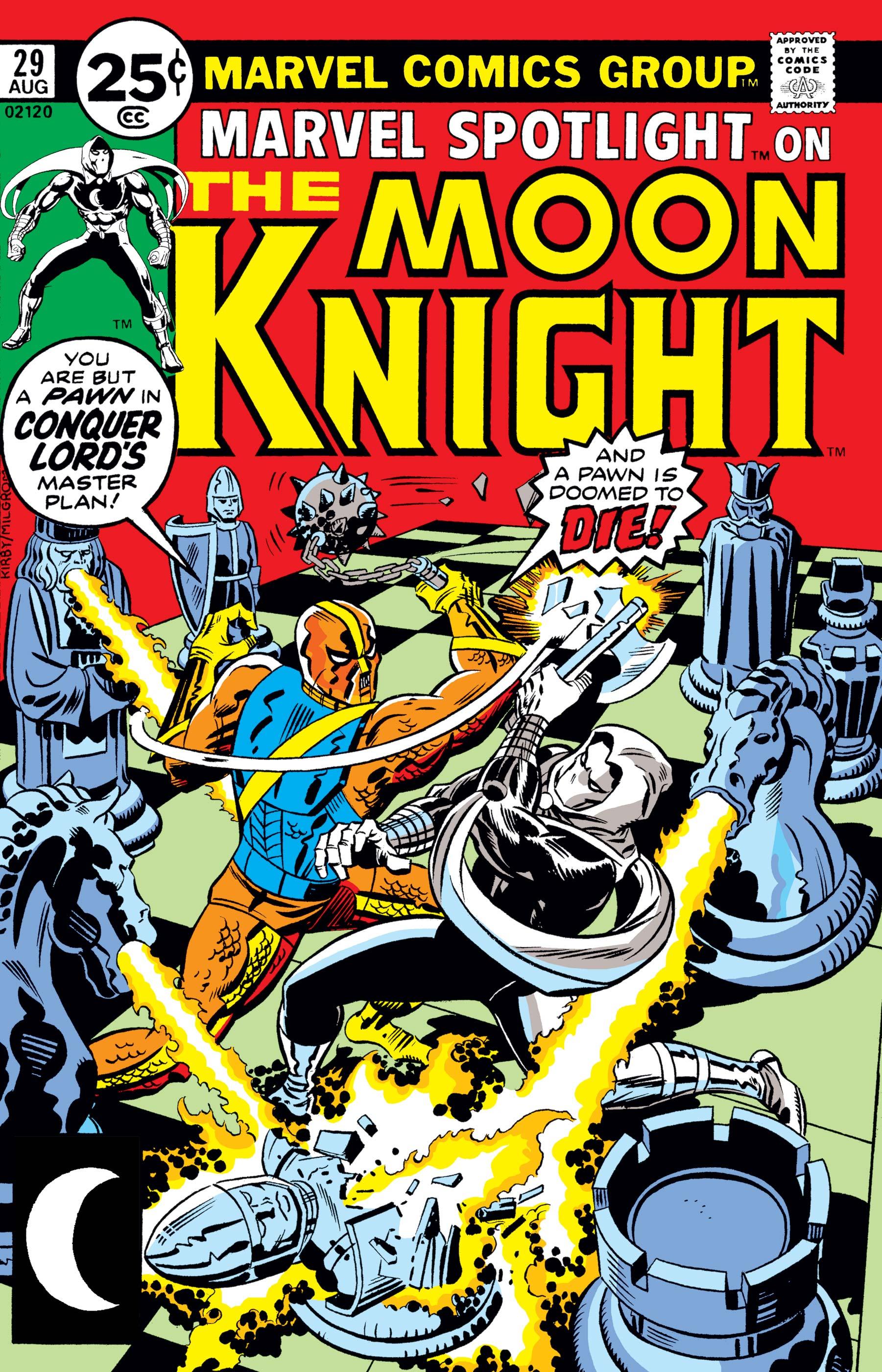 Marvel Spotlight (1971) #29