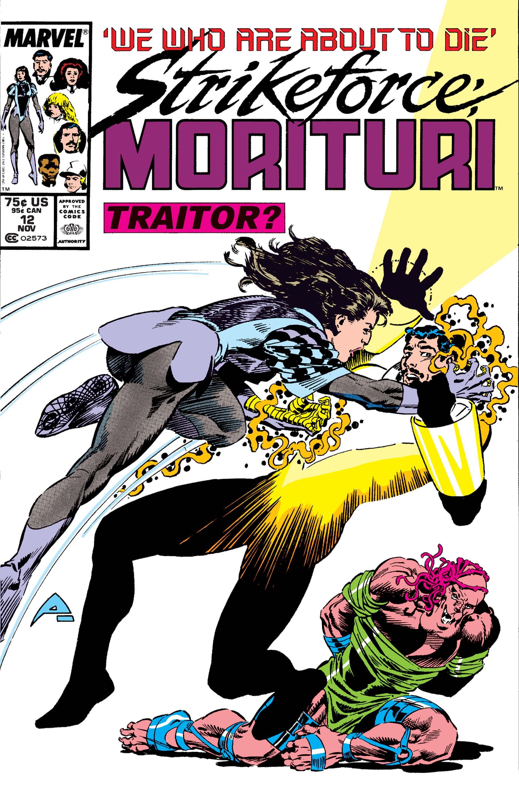 Strikeforce: Morituri (1986) #12