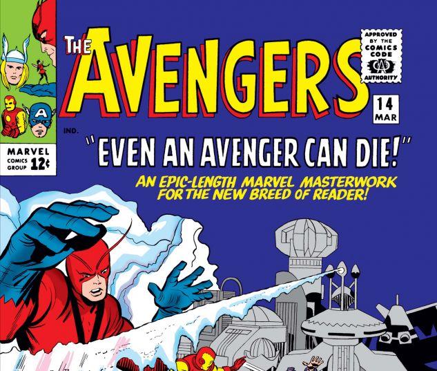 AVENGERS (1963) #14