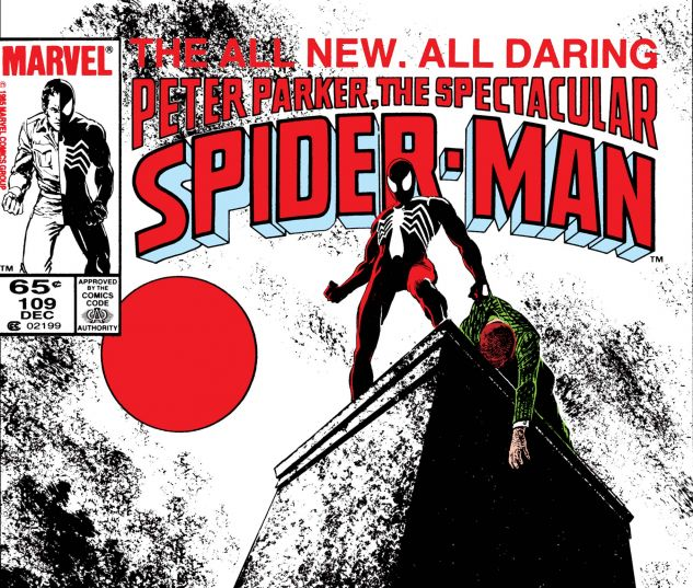 PETER_PARKER_THE_SPECTACULAR_SPIDER_MAN_1976_109