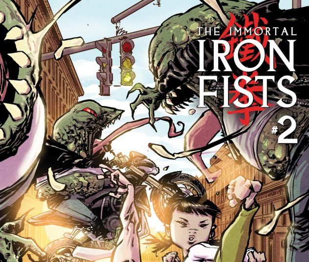 Iron Fists: CMX Digital Comic (2017) #2