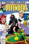 DEFENDERS_1972_123