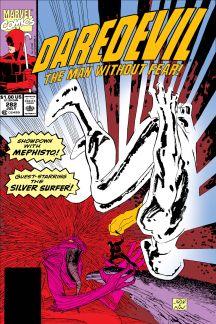 Daredevil (1964) #282