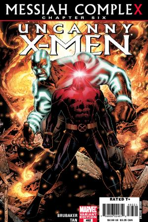 Uncanny X-Men (1963) #493 (Variant)