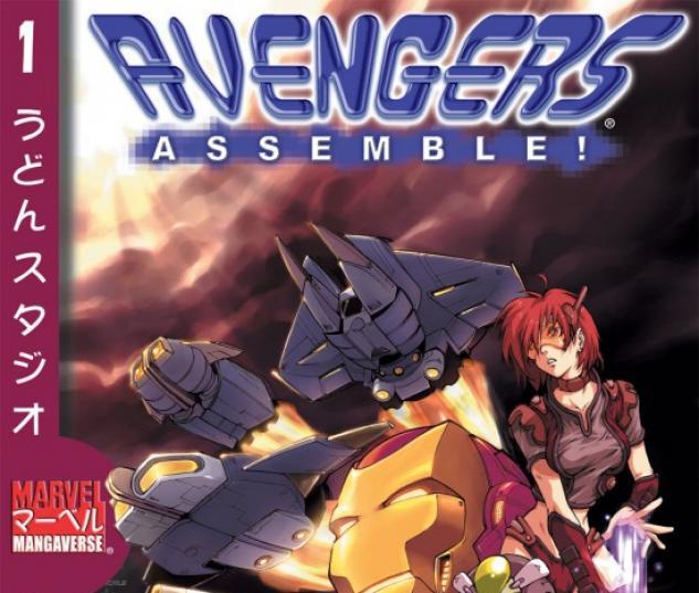 MARVEL MANGAVERSE: AVENGERS ASSEMBLE! 1 (2002) #1