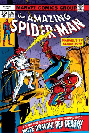 The Amazing Spider-Man (1963) #184