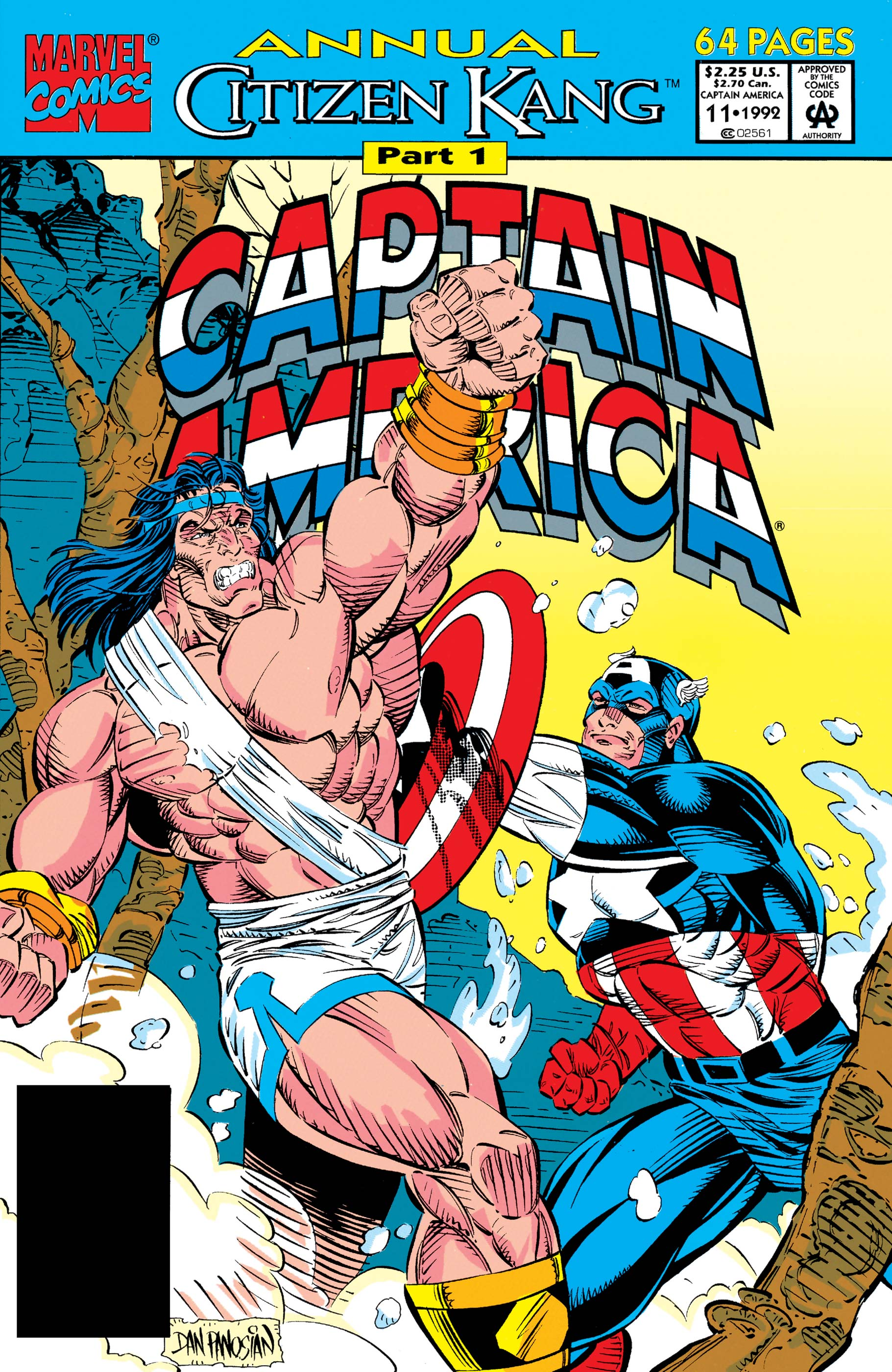 Captain America Annual (1971) #11