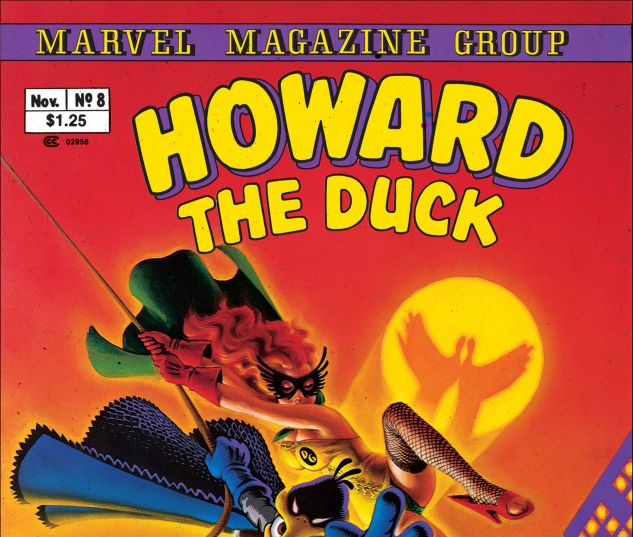 Howard the Duck (1979-1981)