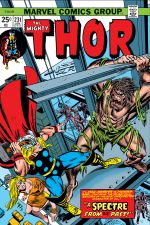 Thor (1966) #231 cover