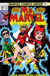 Cover for MS. MARVEL 18